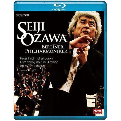 NHKクラシカル 小澤征爾 ベルリン·フィル 「悲愴」 2008年ベルリン公演