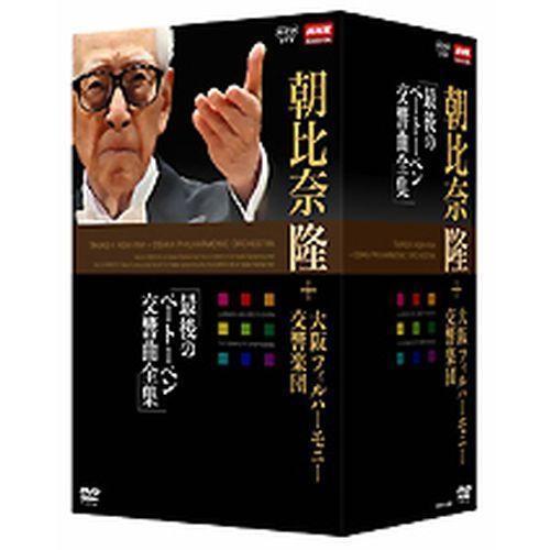 NHKクラシカル 朝比奈隆 大阪フィル·ハーモニー交響楽団 DVD-BOX全5枚+特典1枚