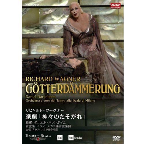 リヒャルト·ワーグナー 楽劇「神々のたそがれ」 指揮:ダニエル·バレンボイム ミラノ·スカラ座管弦楽団 DVD