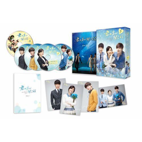 君の声が聞こえる DVD-BOX1 全4枚+特典ディスク1枚セット DVD