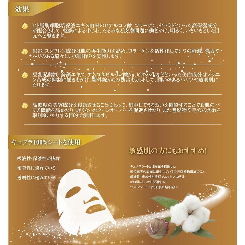 ココチ フェイシャルエッセンスマスク AGアルティメット マスク ケアクリーム付き (5回分)|nhshop|07