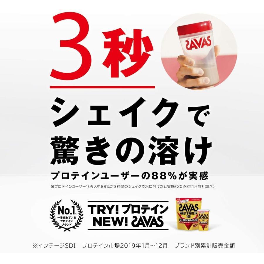 ザバス(SAVAS) ホエイプロテイン100+ビタミン リッチショコラ味 【50回分】 1,050g|ni-store|08