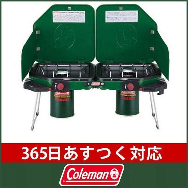 コールマン coleman フォールディングLP ツーバーナーストーブ 170-6794 アウトドアなら オートキャンプ 用品 のニッチ! キャンプ用品