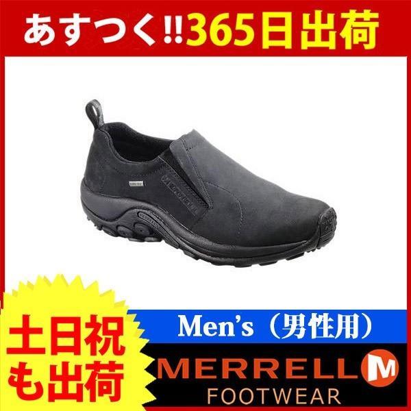 メレル ジャングル モック ゴアテックス BLACK (MFW-M42301)