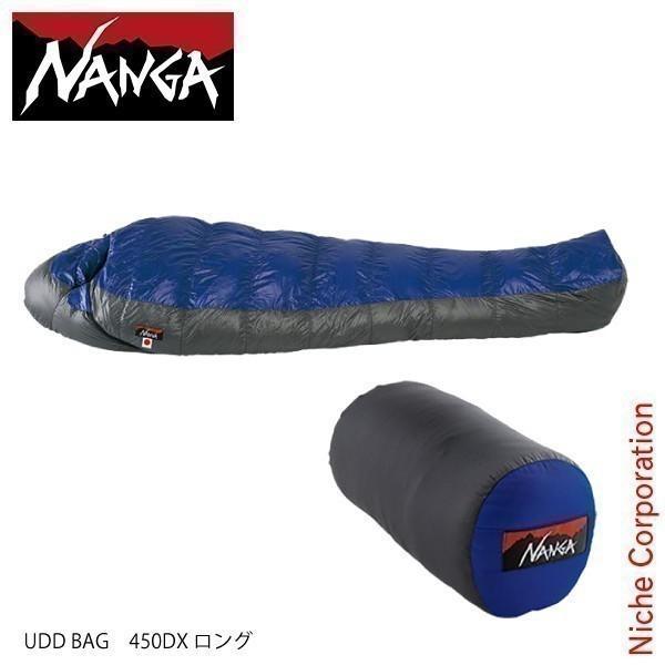 ナンガ UDD BAG450DX ロング UDD-450DX-L-CBL