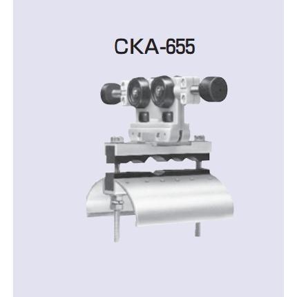 未来工業 アルミレール用ケーブルカッシャー(内走行用) CKA-655 1個