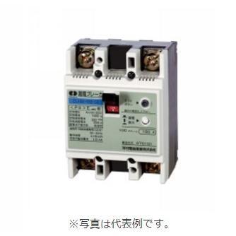 河村電器産業 ZL103-100-100 種別 ELB漏電ブレーカ ZL