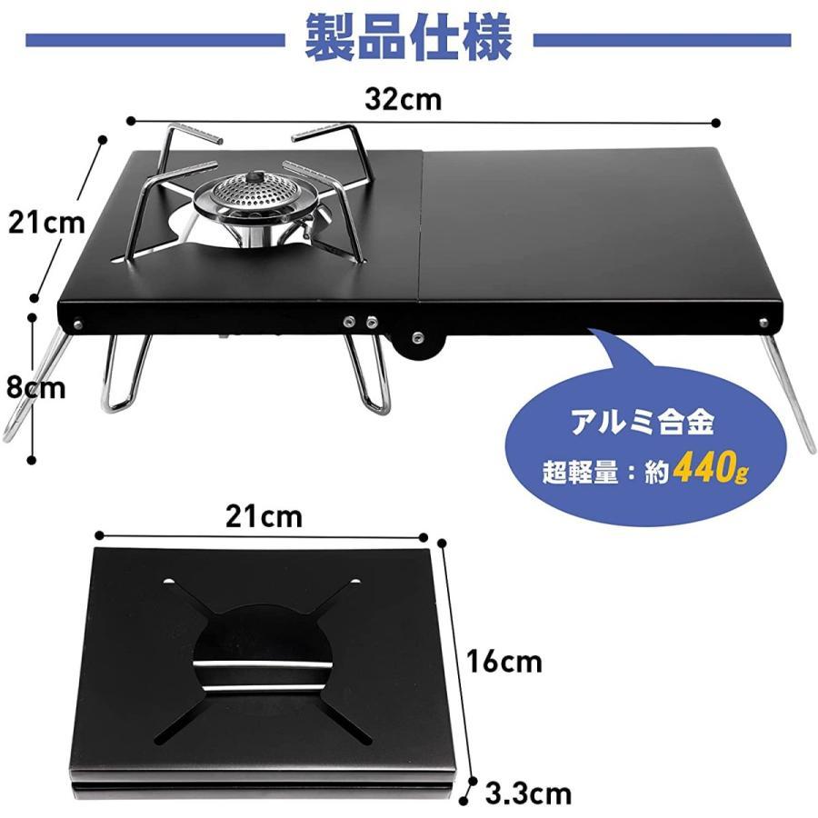 3580→2450 SOTO ST-310対応 シングルバーナー アルミテーブル 1台多役 軽量 折畳式 コンパクト 専用収納袋付き|nichieilifestore|02