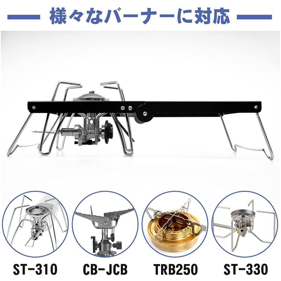 3580→2450 SOTO ST-310対応 シングルバーナー アルミテーブル 1台多役 軽量 折畳式 コンパクト 専用収納袋付き|nichieilifestore|04