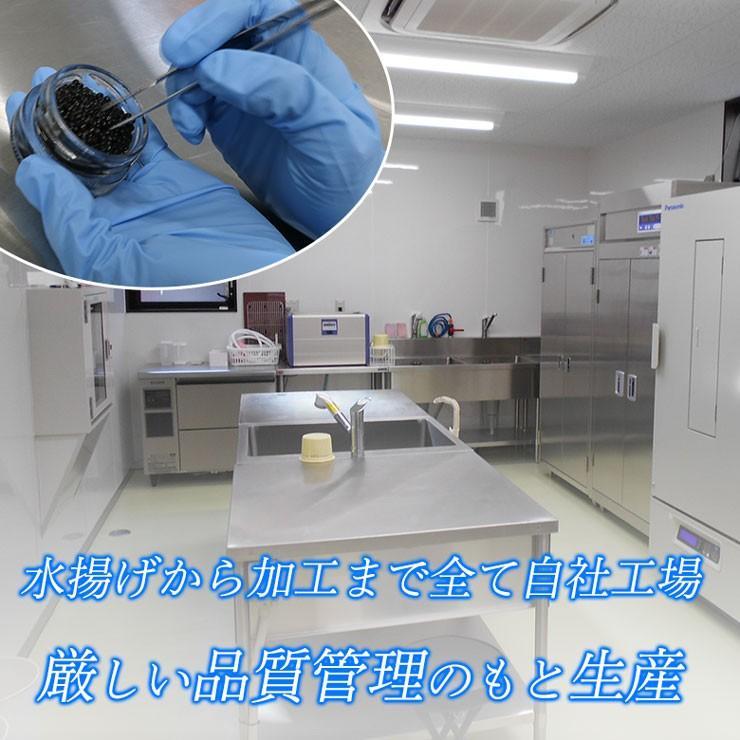 お歳暮 日南キャビア 5g×4個セット 小分けで便利 100%宮崎県日南産 無添加で濃厚な国産キャビア 大切な方へのプレゼントに喜ばれます|nichinan-tv|05