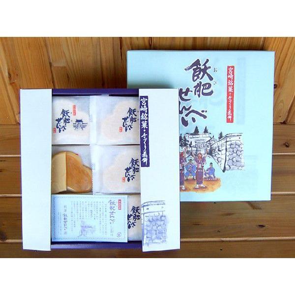 飫肥(おび)せんべい16枚入 日南産黒砂糖入り ちょっとした御礼やギフトに人気です|nichinan-tv|02