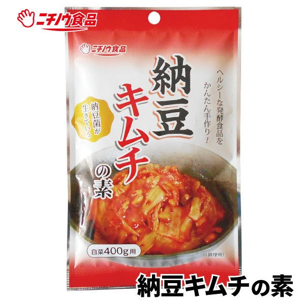 納豆キムチの素|nichinou-foods