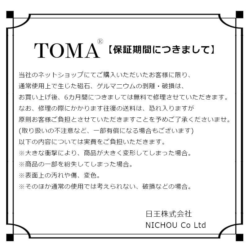 TOMA チタンネックレス 45cm星チャーム国内送料無料  保証書(ギャランティーカード)付き|nichiou|06