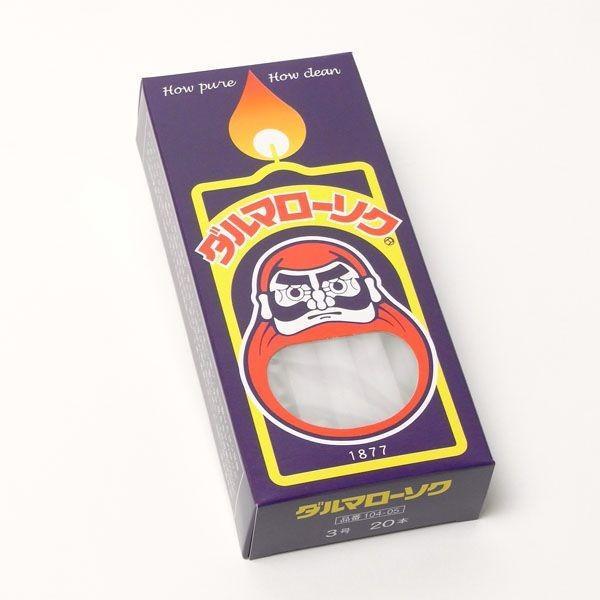 蝋燭 ろうそく ダルマローソク 3号 20本入 日本製 nichirin