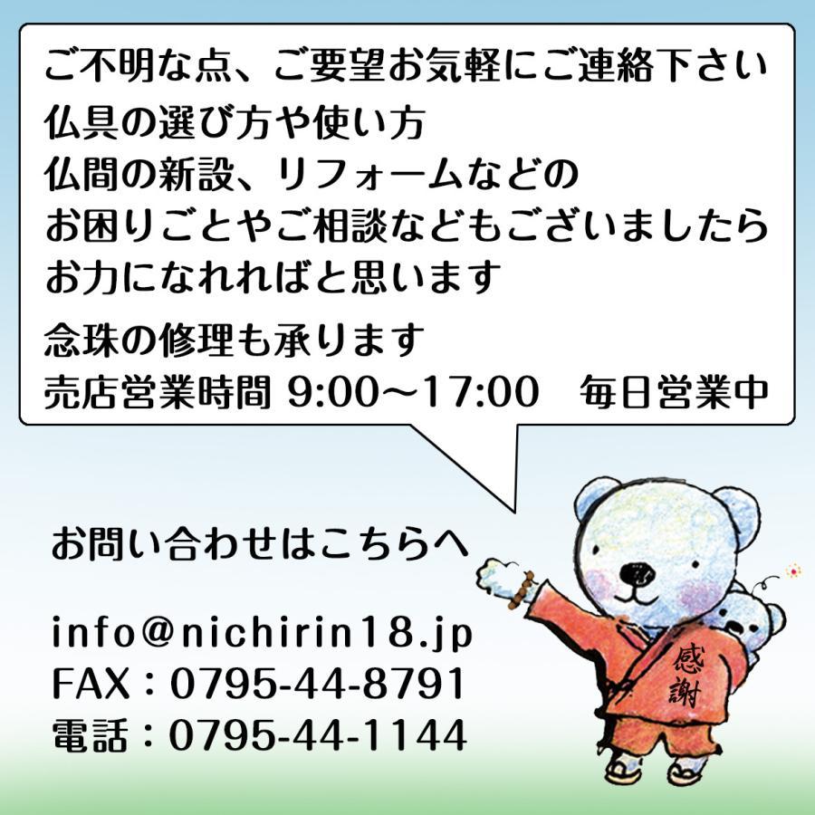 蝋燭 ろうそく ダルマローソク 3号 20本入 日本製 nichirin 04