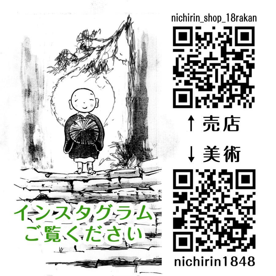 蝋燭 ろうそく ダルマローソク 3号 20本入 日本製 nichirin 06