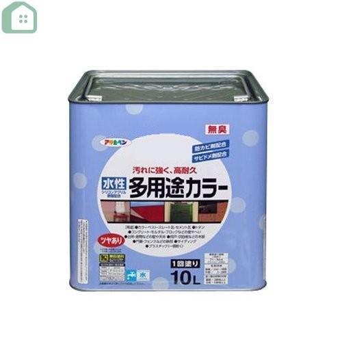 【2セット】アサヒペン 水性多用途カラー 10L ライトグレー 塗料