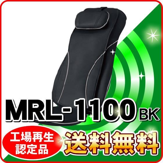 フジ医療器シートマッサージャーマイリラMRL-1100工場再生認定品