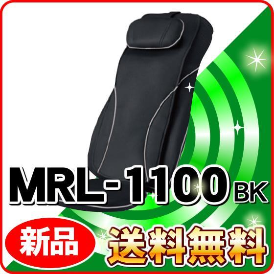 フジ医療器シートマッサージャーマイリラMRL-1100