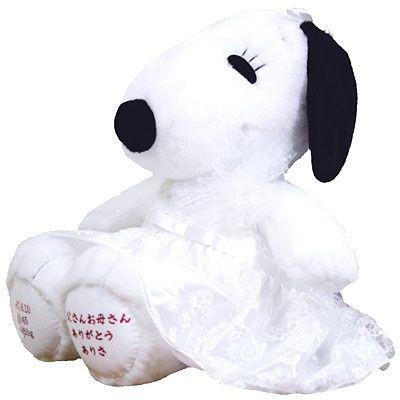 ☆スヌーピー(SNOOPY) ウエイトドール ベル・フォーマル nico-marche