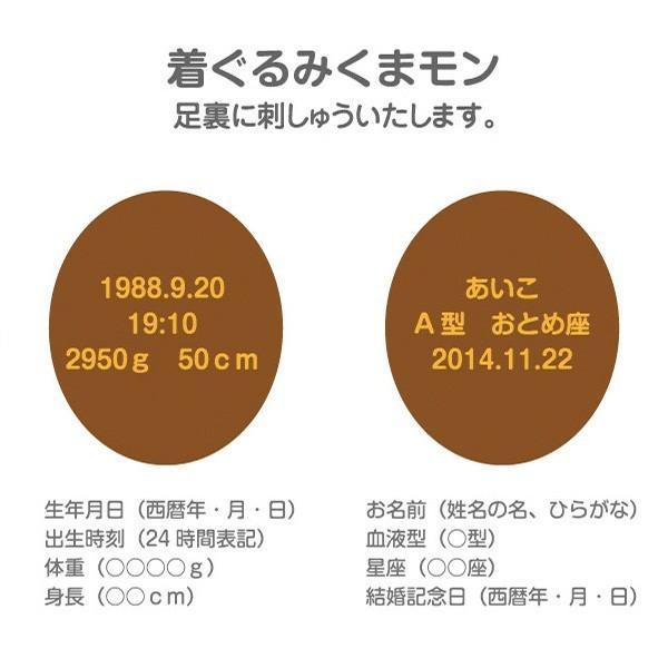 (送料無料)☆ くまモン ウエイトドール 着ぐるみくまモン (ブラウン) nico-marche 02