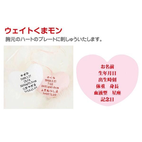(送料無料)☆ くまモン ウエイトドール ウェイトくまモン|nico-marche|02