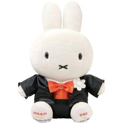 ☆ミッフィー ( miffy ) ウエイトドール ウエディング タキシード オレンジ DBJ-9005|nico-marche