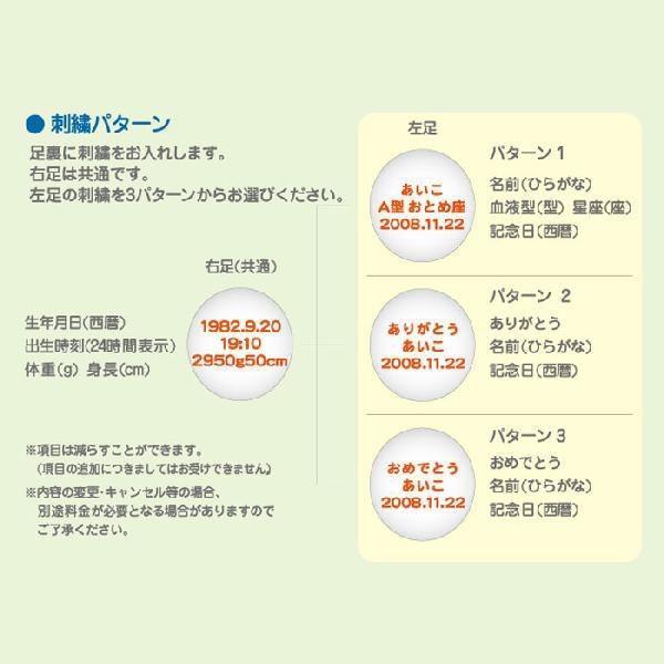 ☆ミッフィー ( miffy ) ウエイトドール ウエディング タキシード オレンジ DBJ-9005|nico-marche|02