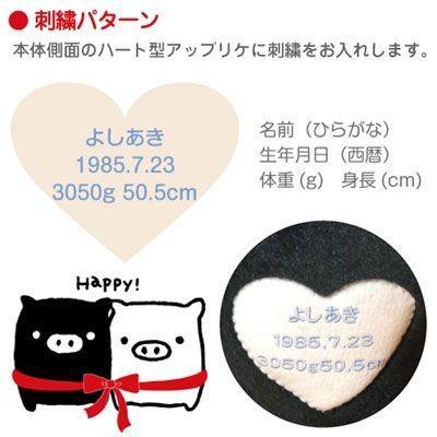 ☆モノクロブー ウエイトドール ブラック nico-marche 03