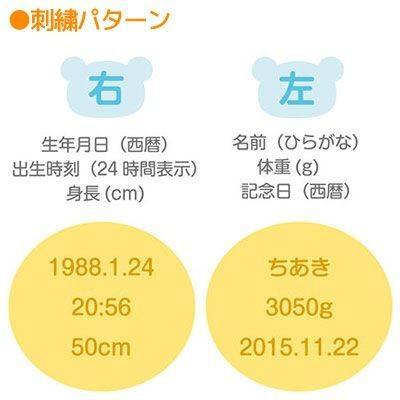 ☆リラックマ ウエイトドール リラックマ nico-marche 03