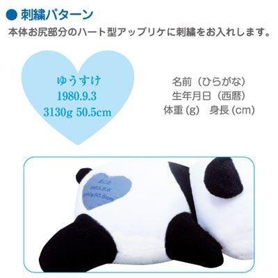 ☆たれぱんだ ウエイトドール ブルー nico-marche 03