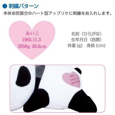 ☆たれぱんだ ウエイトドール ピンク nico-marche 03