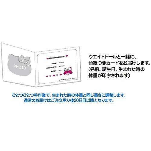 ☆ ハローキティ ウエイトドール(体重ドール) ウェディング キティ KT-04|nico-marche|03