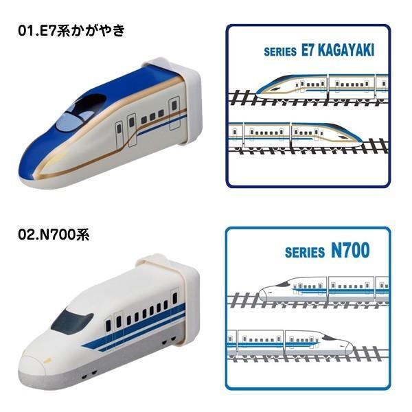 新幹線 おしぼりトレイン E7系かがやき/N700系/E5系はやぶさ/923形ドクターイエロー/E6系こまち nico-marche 02