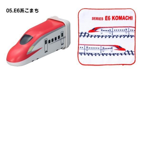 新幹線 おしぼりトレイン E7系かがやき/N700系/E5系はやぶさ/923形ドクターイエロー/E6系こまち nico-marche 04