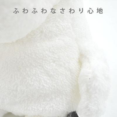 ムーミン ほあほあムーミン ぬいぐるみ ムーミン (2L) 565570-8800|nico-marche|02