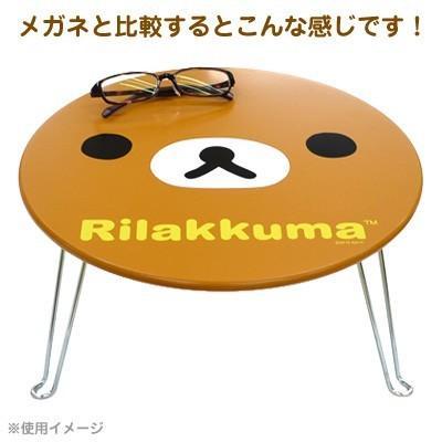 (当店オリジナル柄) リラックマ ミニテーブル リラックマフェイス RKQ3685 nico-marche 04