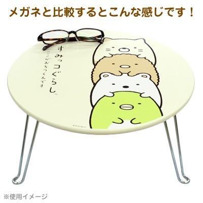 (当店オリジナル柄) すみっコぐらし ミニテーブル たてづみ SGQ3685|nico-marche|04