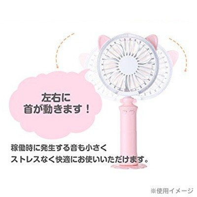 ☆ CAT FAN キャットハンド扇風機 ピンク IQ-CAT-FAN-PK nico-marche 04
