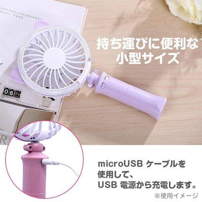 ☆ CAT FAN キャットハンド扇風機 ピンク IQ-CAT-FAN-PK nico-marche 06