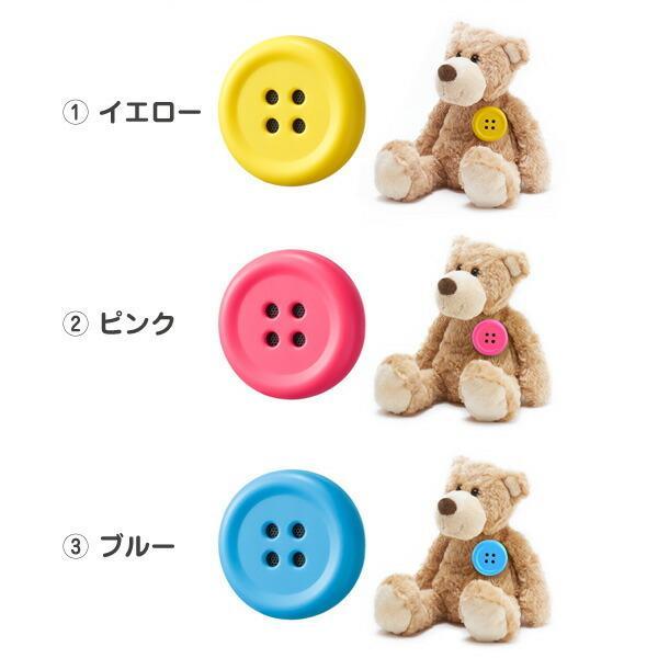 (ラッピング付) (ぬいぐるみセット) Pechat (ペチャット) ぬいぐるみをおしゃべりにするボタン型スピーカー + チャイロイコグマ ぬいぐるみ (M) MR47301 nico-marche 02