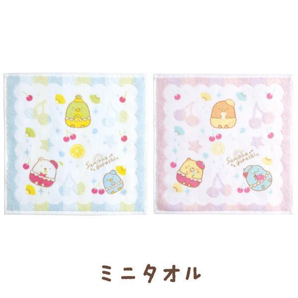 (5) すみっコぐらし ぺんぺんフルーツバケーションテーマ ミニタオル CM33001/CM33002 nico-marche