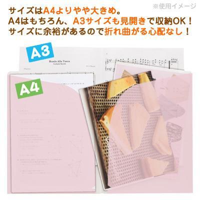 (5) すみっコぐらし ぺんぺんフルーツバケーションテーマ クリアホルダー (10ポケット) FA02503/FA02504 nico-marche 02