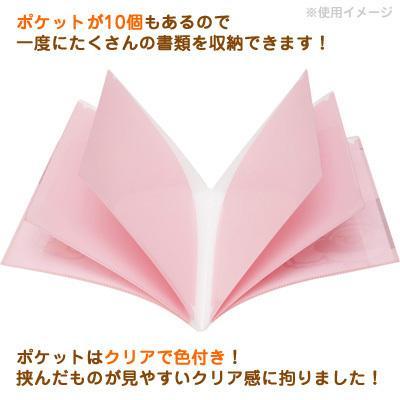 (5) すみっコぐらし ぺんぺんフルーツバケーションテーマ クリアホルダー (10ポケット) FA02503/FA02504 nico-marche 03