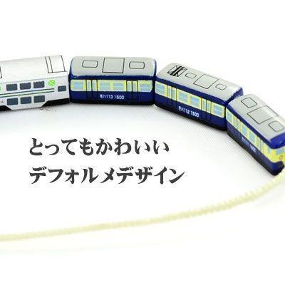 郷愁列車シリーズ 列車ストラップ S39-113系 横須賀色 nico-marche 02