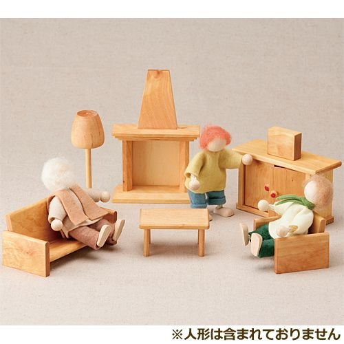 ドールハウスキット 木製 家具 3歳 4歳 5歳 子供 誕生日プレゼント 居間セット