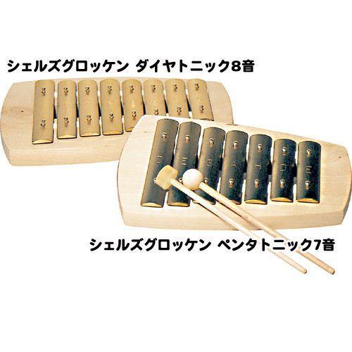 楽器 音楽 鉄琴 子供 誕生日プレゼント シュタイナー シェルズグロッケン ダイヤトニック8音
