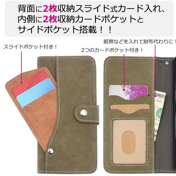 Xperia 1 SO-03L/SOV40/802SO スライドカードポケット手帳型ケース ビビッドピンク|niconicodo|02