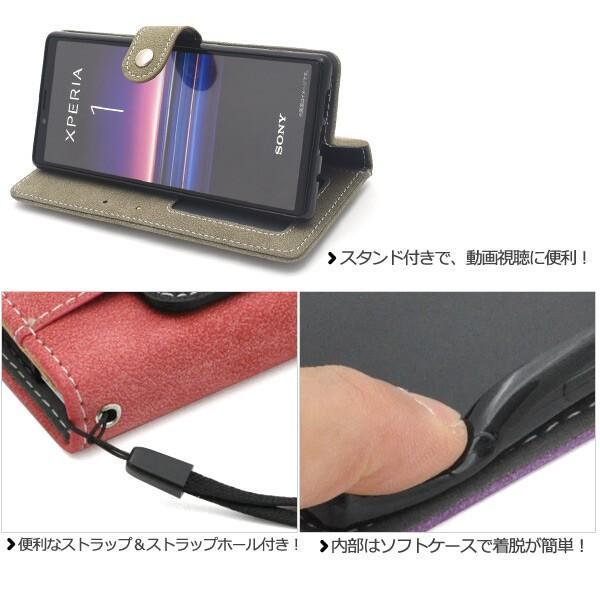 Xperia 1 SO-03L/SOV40/802SO スライドカードポケット手帳型ケース ビビッドピンク|niconicodo|05