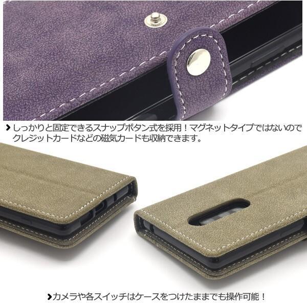 Xperia 1 SO-03L/SOV40/802SO スライドカードポケット手帳型ケース ビビッドピンク|niconicodo|06